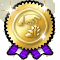 Trophy-Sublime Forager.png