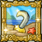 Trophy-Seal o' Piracy- Summer 2016.png