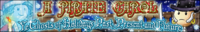 Holiday2009 banner.png